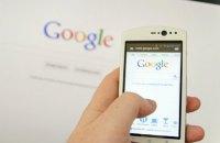"""Рада прийняла за основу законопроєкт про """"податок на Google"""""""