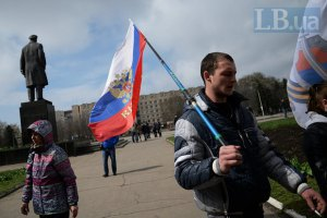 Банки закривають відділення в зоні конфліктів у Донецькій області