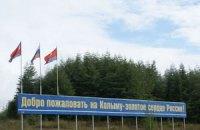 У Держдумі запропонували безкоштовно роздавати росіянам занедбані землі