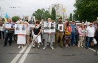 """В Киеве стартовало шествие """"Бессмертный полк"""""""