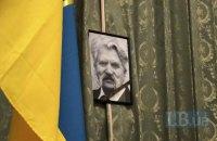 У Києві попрощалися з Левком Лук'яненком