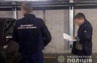 Экс-главу правления банка в Киеве подозревают в растрате 32 млн гривен