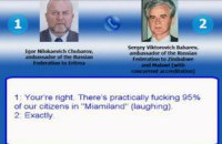 Перехоплено телефонну розмову російських послів: Крим забрали, попереду Аляска