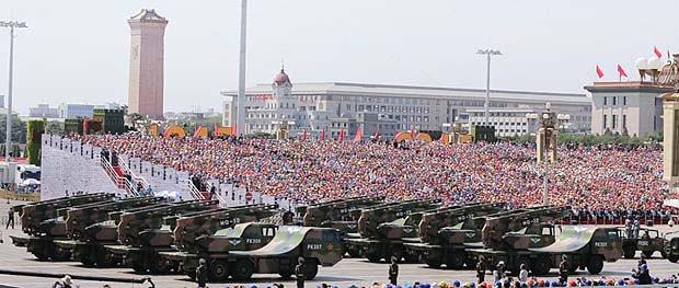Военный парад в Пекине, 03 сентября 2015