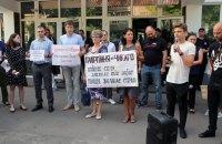 Активісти вимагають відставки керівництва Національної поліції