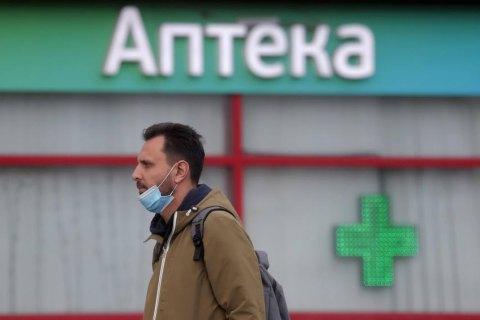 В Україні починають діяти нові штрафи за відмову носити маску