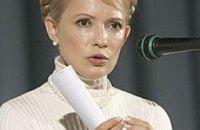 Тимошенко: Голосование за законопроект о соцстандартах - это преступление против Украины