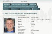 МВС розслідує три версії викрадення Булатова