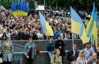 Согласно стереотипам, украинцы - грубые и зависимые