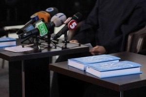 У Києві представили Коран українською мовою