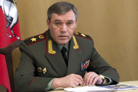 СБУ объявила о подозрении начальнику российского Генштаба