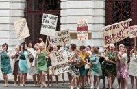 У Швейцарії відбувається загальнонаціональний страйк жінок за рівні права