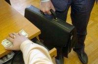 В Киеве задержали арбитражного управляющего при получении взятки $300 тыс.