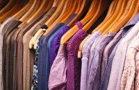 Украинский бренд начал принимать ненужную одежду на переработку