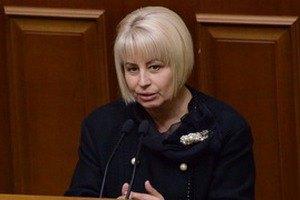 """Герман назвала заявление Януковича """"фейком"""""""