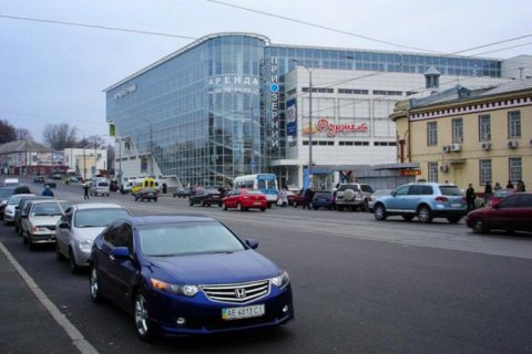 """ПриватБанк за пів мільярда продає торговий центр """"Приозерний"""" у Дніпрі"""