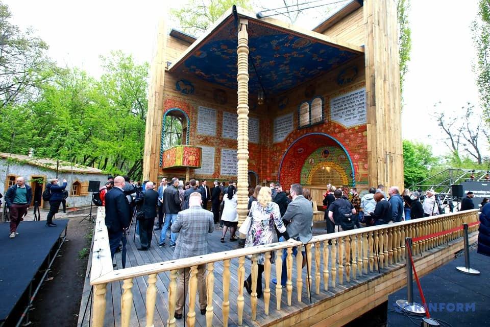 Відкриття символічної синагоги в Бабиному Яру