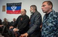 """""""Прем'єр"""" ДНР: """"На території республіки вибори не відбудуться"""""""