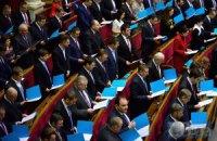 Депутаты приступили к обязанностям, Савченко принесла присягу заочно