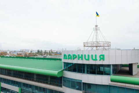 """Верховний Суд остаточно підтвердив право власності """"Дарниці"""" на акції Борщагівського хіміко-фармацевтичного заводу"""
