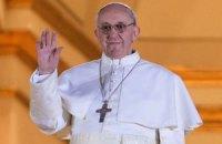 Папа Римский Франциск издал первую энциклику