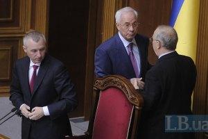Оппозиция вынудила Рыбака закрыть заседание