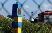 Украина разорвала договор о малом приграничном движении с РФ