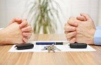 Минюст применил ограничения к 130 тысячам неплательщиков алиментов