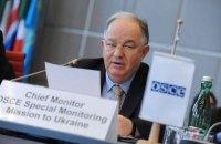 ОБСЕ меняет главу специальной мониторинговой миссии в Украине