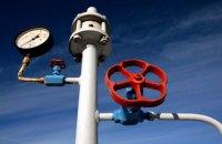 Україна підписала газовий транзитний контракт на п'ять років (оновлено)
