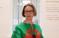 НБУ призначив директорку страхового департаменту