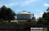 Диверсанта, собиравшегося взорвать резервуары с аммиаком на Луганщине, отправили за решетку на 10 лет