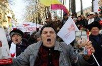 Суд над Тимошенко зібрав мітинг