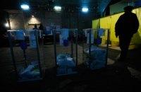 Объединенная оппозиция заявляет о нарушениях ПР в день голосования в Луганске