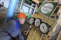 Кабмин планирует ежегодно снижать энергоемкость ВВП 1,5-3%