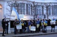 Мітинги Автомайдану відбулися у США і Європі