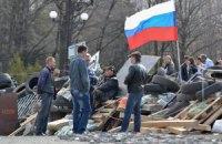 У Луганську сепаратисти блокують управління МВС
