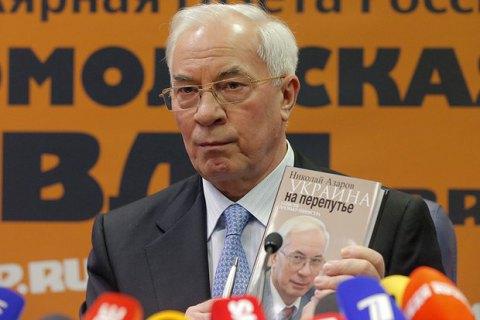 Азаров, Марков, Олийнык и Царев создают правительство в изгнании