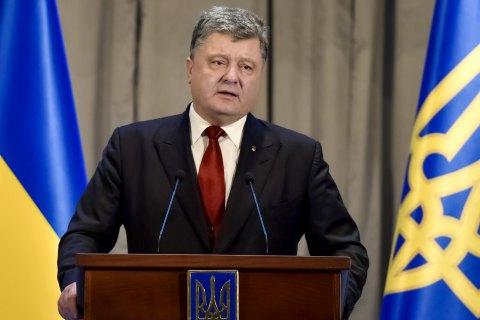 Порошенко призвал сформировать правительство технократов
