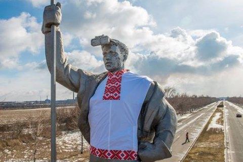Памятник сталевару на въезде в Мариуполь одели в вышиванку