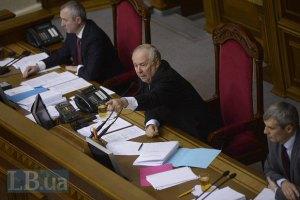 Рыбак открыл утреннее заседание парламента