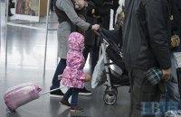 С сегодняшнего дня в Украине упрощен порядок выезда детей за границу