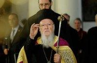Варфоломей призвал глав Церквей признать автокефалию ПЦУ