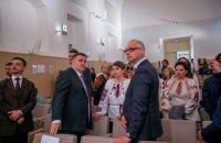 Аваков прибув на засідання італійського суду у справі нацгвардійця Марківа