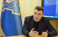 Данілов заявив, що російська мережа магазинів Mere не працюватиме в Україні