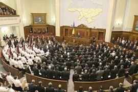 Депутаты соберутся после выборов