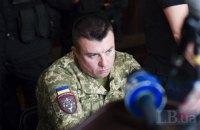 Суд смягчил меру пресечения подозреваемому по делу о бронежилетах Почтаренко