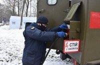 У Кропивницькому рятувальники три години забезпечували аварійне електроживлення ковідної лікарні