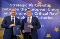 Украина и ЕС подписали меморандум о стратегическом партнерстве в сырьевой отрасли