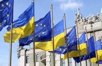 Евросоюз поздравил Украину с Днем достоинства и свободы
